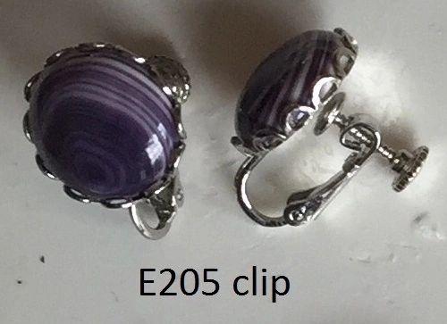 E205 clip