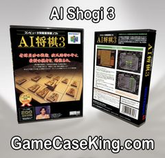 AI Shogi 3 N64 Game Case