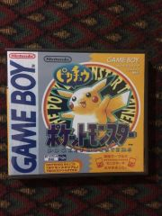 Pokemon Yellow Version Japanese Gameboy Game Case