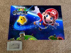 Super Mario Galaxy Poster (18x12 in)