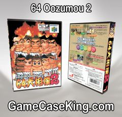 64 Oozumou 2 N64 Game Case