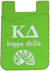 Kappa Delta Cell Phone Pocket