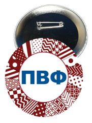 Pi Beta Phi Letters Button