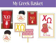 My Greek Basket • Chi Omega