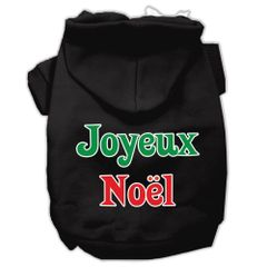 Dog Hoodies: JOYEUX NOEL Screen Print Dog Hoodie in Various Colors & Sizes by MiragePetProducts