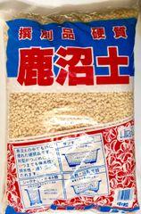 Bonsai Soil KANUMA 14Liter