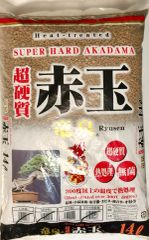 Bonsai Soil AKADAMA Small - Ryusen Super Hard - 14 Liter Bag