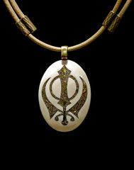 KHANDA SIKH SYMBOL PENDANT ~ SOLD-CAN BE REORDERED