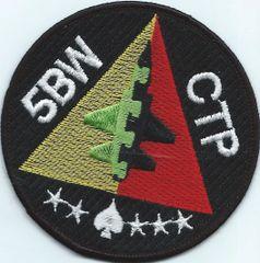 USAF PATCH 5 BOMB WING COMPANION TRAINING PROGRAM (MH)