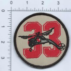 RAF PATCH 33 SQUADRON AFGHAN MADE FOR 33 SQN PERSONNEL DEPLOYED ON OPERATION TORAL ON 1563 FLIGHT DESERT COLOURS