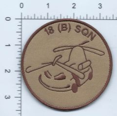 RAF PATCH 18 SQUADRON B FLIGHT DEPLOYED AFGHAN MADE ON VELCRO