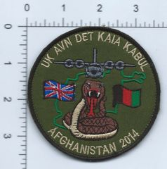 RAF PATCH VERY RARE 1563 FLIGHT FIXED WING ASSET AFGHAN KABUL 2014 (UK SPECIAL FORCES ? )