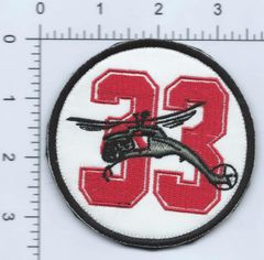 RAF PATCH 33 SQUADRON AFGHAN MADE FOR 1563 FLT OPERATION TORAL