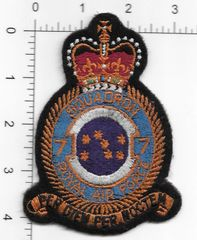 RAF PATCH 7 SQUADRON CREST CANBERRA ERA SLIGHTLY USED