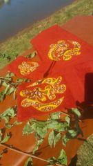 Red Brick Gye Nyame Three Piece Towel Set