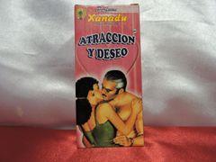 Atraccion Y Deseo -- Attraction & Desire 3oz