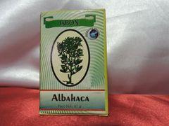 Albahacar -Basil