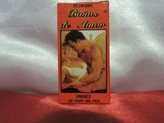 Baño De Amor Perfume - Love Bath perfume 3oz