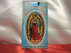 Virgen De Guadalupe 6 oz