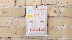 LuLuLun Brightening (white) Sheet Mask 7PCS