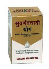Suvarna Vachadi Yog (5ml 6 Packs)