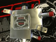 Ice Water Tank for Intercooled Bikes