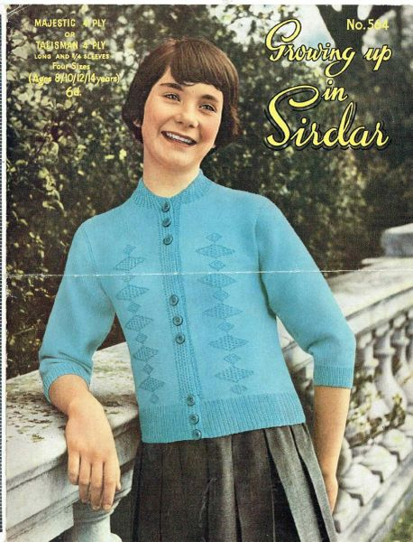 Sirdar 564 Childrens Cardigan Vintage Knitting Pattern Knits And