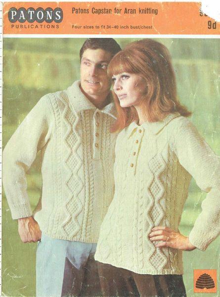 Patons Capstan Aran Ladies Mens Aran Jumper Vintage Knitting Patt