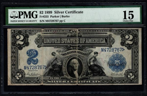 1899 $2 Silver Certificate PMG 15 Fr.255 Mini Porthole Note Item #5012761-005