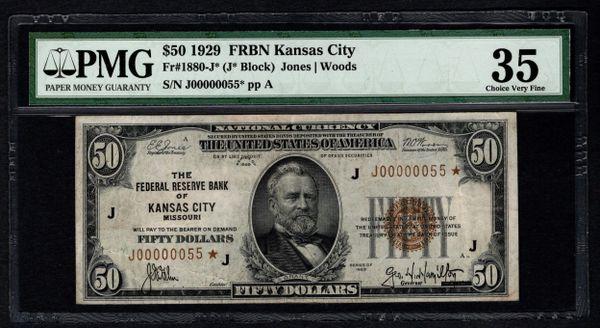 1929 $50 Star Kansas City FRBN PMG 35 Fr.1880-J* 2-Digit Low Serial Number Item #1741516-006