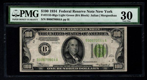 1934 $100 New York FRN PMG 30 Fr2152-Blgs LGS Light Green Seal Item #8050587-030