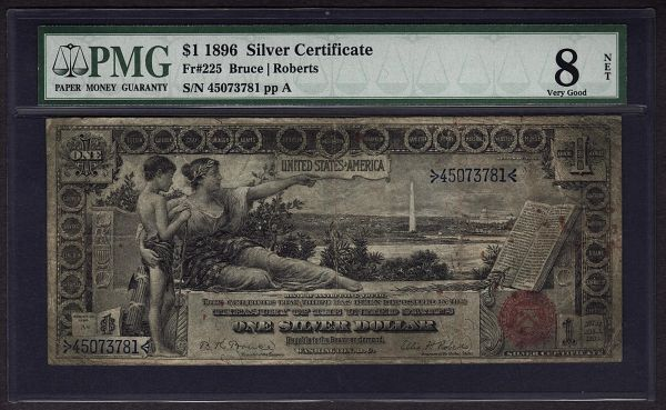 1896 $1 Silver Certificate Educational Note PMG 8 VG NET Fr.225 Item #1114105-007