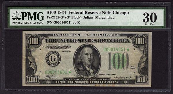 1934 $100 FRN Chicago Star Note PMG 30 Fr.2152-G* Item #5012276-023