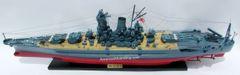 "Musashi Japanese Navy Battleship Model 47"""