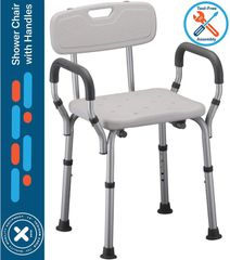 Shower Chair for Elderly [Tool-Free Assembly] Bath Chair with Arms & Back, Durable Adjustable Shower Bench, Spa Bathtub White Shower Lift Chair