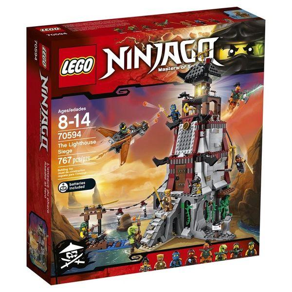Lego Ninjago - The Lighthouse Siege 70594