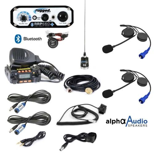 RRP660 PLUS 2-Place Intercom with 25 Watt Radio and Alpha Audio Helmet Kits