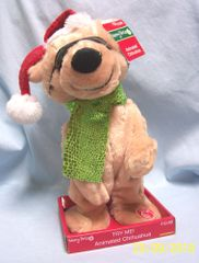 ANIMATED CHIHUAHUA DOG: Animated Christmas Chihuahua Dog Dancing to Feliz Navidad
