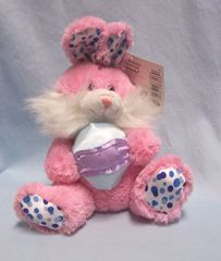 "PLUSH EASTER BUNNY: Pink 5 1/2"" Furry Friend Easter Bunny with Easter Egg by Easter Expressions"