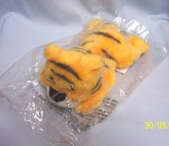 PLUSH TIGER: Discovery Toys Tiger Bright's Play Pal Soft Plush Tiger still in Package