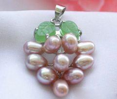 "Freshwater Pearl ""Grape Cluster"" Pendant/Necklace - Lavender"