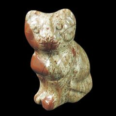 Carved Red Snakeskin Cat