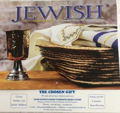 Jewish Calendar -Sept.2019-SEPT.2020-5780 Calendar