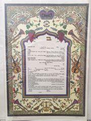 """Ketubah """"Musical"""" Hebrew/English -Egalitarian- Agam M.N."""