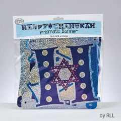 """Happy Chanukah"" Blue/Silver Prismatic Banner"
