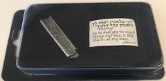 "Car Mezuzah Pewter ""Claf"""