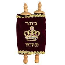 """Mini Burgundy VELVET cover Sefer Torah 4"""" end to end - Comes boxed"""