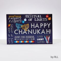 Chanukah Wood Decor for Table or Wall