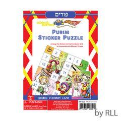 Purim Sticker Puzzle