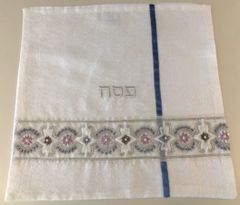 Matzah Cover Cream with Beads by Eretz Fashionable Judaica - Made in Israel